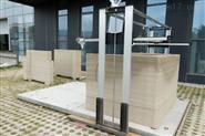 混凝土(砂浆)3D打印系统