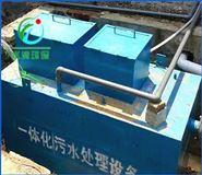 造纸污水处理设备厂家报价,潍坊水清环保