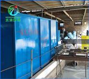 印染污水怎么处理,潍坊水清环保装备