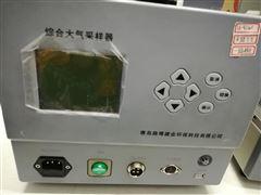 LB-6120(B)环境空气综合大气采样器LB-6120