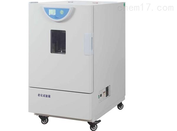 厂家直销BHO-402A老化试验箱 RT+20~250℃