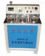 DTS-3DTS-3电动防水卷材不透水仪使用说明书
