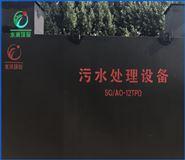 矿井污水怎么处理,潍坊水清环保装备