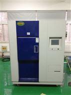 ETS系列溫度沖擊試驗箱