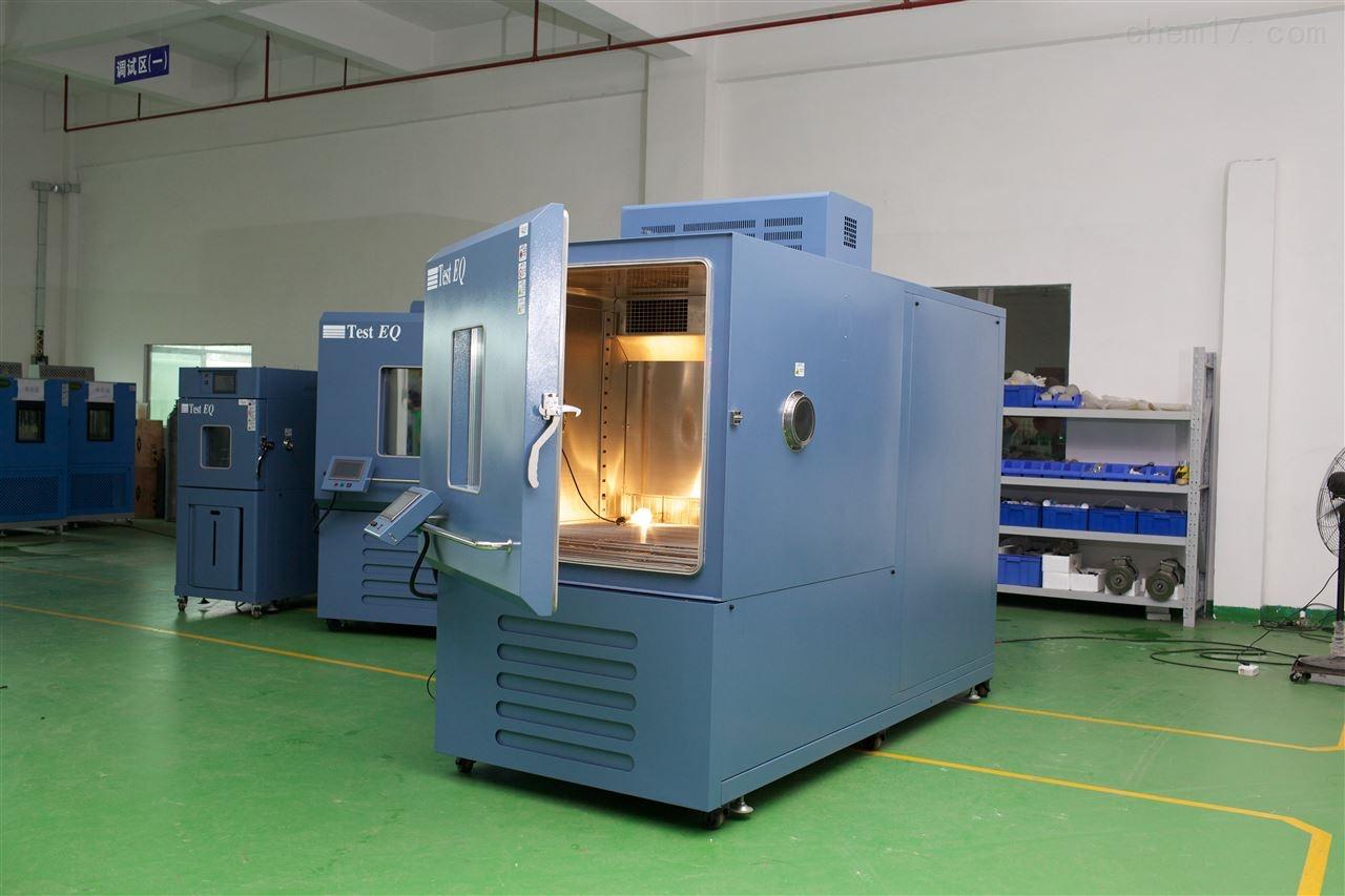 ETS高速溫度變化試驗箱