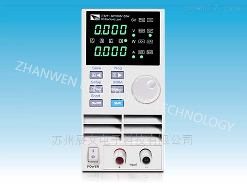 经济型数控电子负载IT8200系列