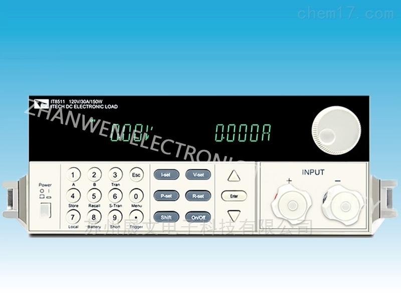 艾德克斯可编程直流电子负载IT8500系列