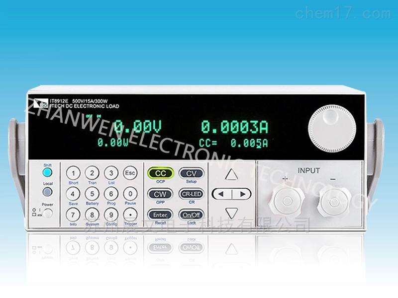 LED测试可编程直流电子负载IT8912E