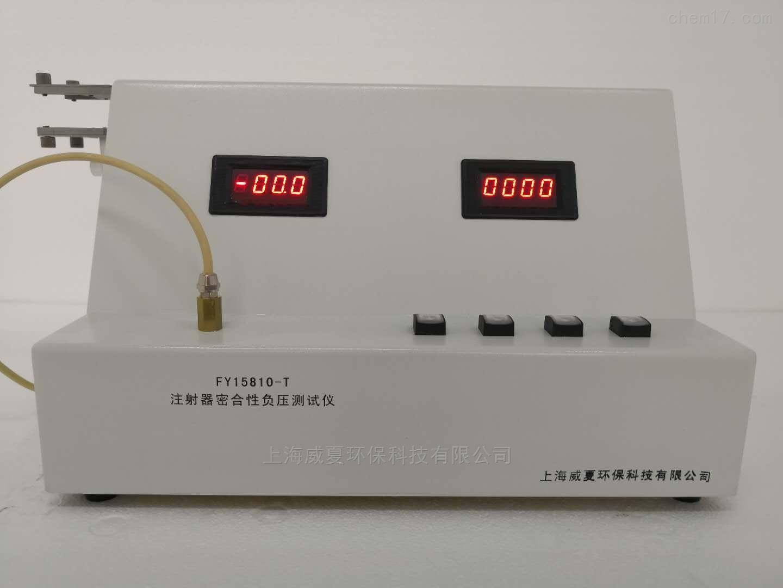 注射器密合性负压测试仪厂家推荐