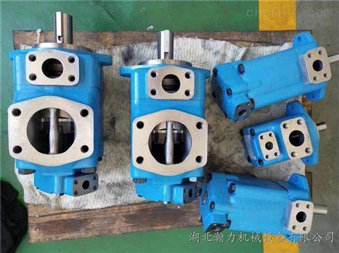 T6D 042 1R00 A1注塑机叶片泵