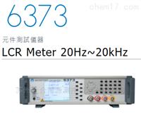 Microtest 6373台湾益和高精度LCR测试仪