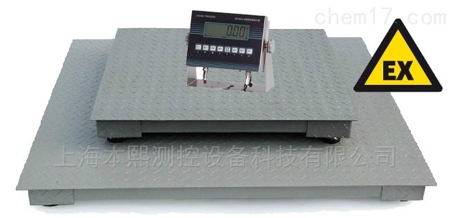 河北地磅秤单层电子磅1吨