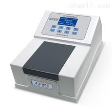 6B-100型多參數水質速測儀