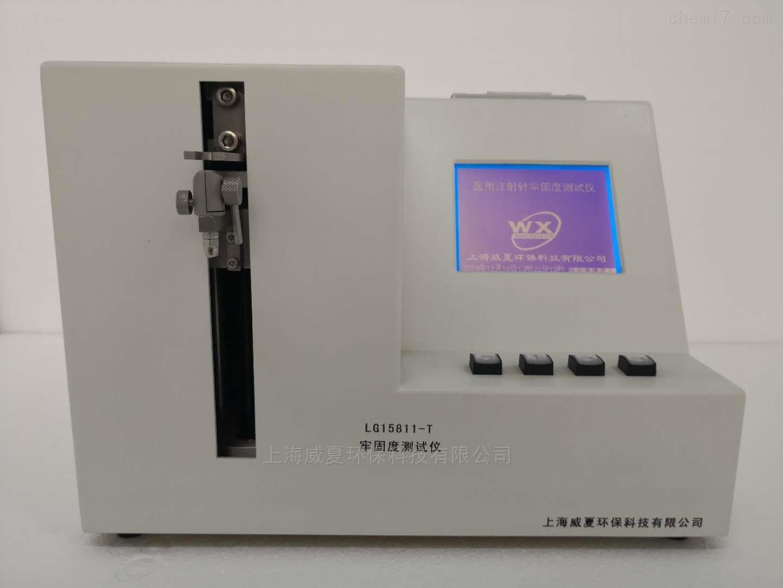 医用针灸针牢固度测试仪