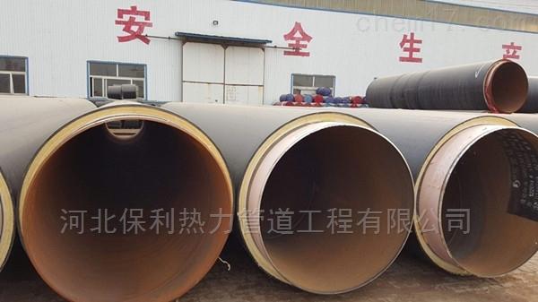 聚氨酯泡沫瓦壳,聚乙烯直埋保温管厂家直销