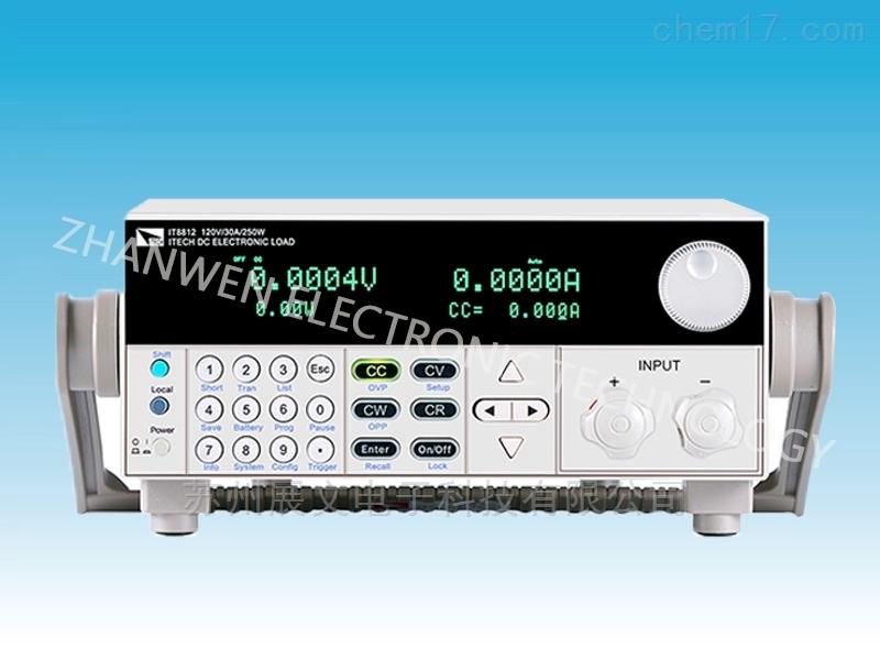 高精度可编程直流电子负载IT8800系列
