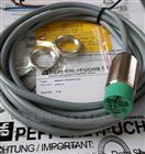 V15-W-5M-PURP+F超聲波傳感器UCC2000原裝正品