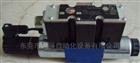 德国现货力士乐4WRZE16W6电液比例换向阀