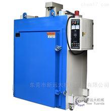 高温炉烘箱电焊条烘炉生产厂家电话多少