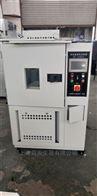 GD/JS4005高低温冲击试验箱