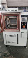 QUNHS005恒定湿热试验箱