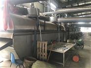 二手振动硫化床干燥机