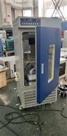 PGX-250光照培养箱