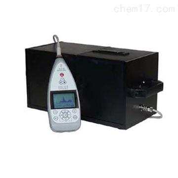 AWA6070型便攜式環境振動校準器
