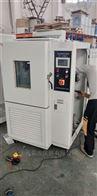 GD/JS4005高低温湿热试验箱