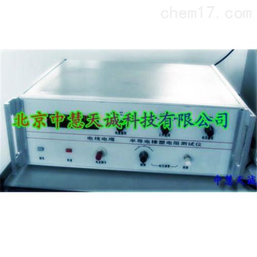 电线电缆半导电橡塑电阻测试仪