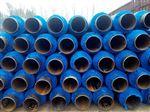 聚氨酯预制直埋管厂家,复合保温管价格