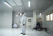 清洁度无尘实验室