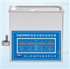 清洁度辅助设备超声波清洗机