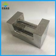 20公斤锁型砝码/M1级不锈钢材质手提式法码
