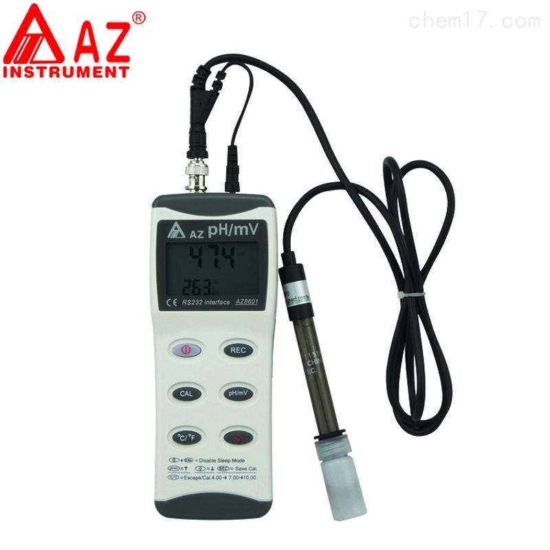 臺灣衡欣AZ8601高精度手持式PH計