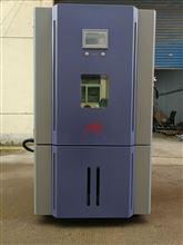 ADX-TH-408L高低温(湿热)试验箱