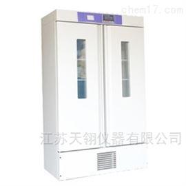 PGX-80A智能光照培养箱
