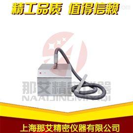NAI-WFG云南純水煙霧發生器,GMP制藥廠生器