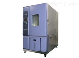 AP-HX冷热加湿试验箱