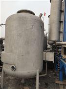 承载回收二手电镀废水蒸发器