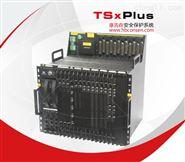 安全仪表化工sis系统tricon v9