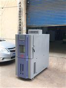 光纤高低温试验箱厂家