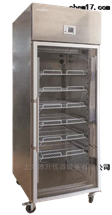 澳柯玛加温柜加温保存箱20-55度
