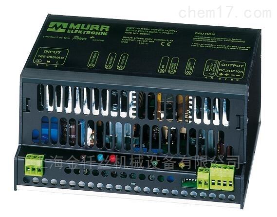 德国MURR开关电源1相85055现货特价优惠