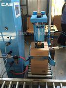 液化气专用自动灌装秤,充装电子秤