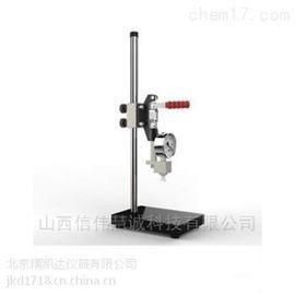 SKT-2台式罐头真空度测定仪
