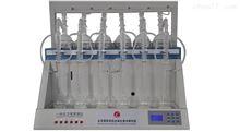 GGC-Z全自動智能蒸餾儀