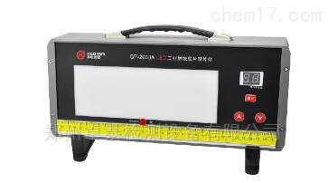 GP-2000A郑州LED工业观片灯