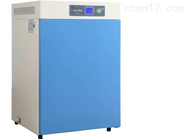 GHP-9270N隔水式恒温培养箱 多段液晶程控