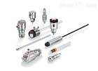 ifm易福门传感器-倾角系列CR2102现货供应